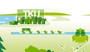 VR – Suomen Rautatiejärjestelmä